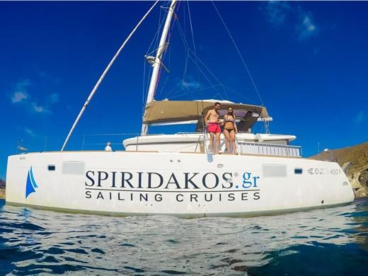 Catamaran Cruise in Santorini with BBQ Lunch and Drinks - Catamaran sailing cruises - Santorini View