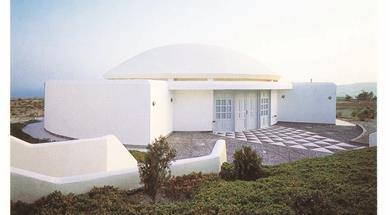 The Boutari Winery - Wineries - Santorini