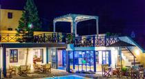 Kalimera Hotel, hotels in Akrotiri