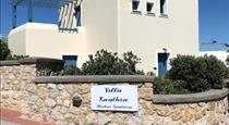 Villa Xanthia, hotels in Akrotiri