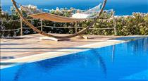 Caldera Houses - The Pool house, hotels in Emporio