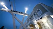 Blue Sky Hotel, hotels in Fira