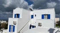 Down town, hotels in Fira