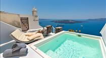 Fira White Residence, hotels in Fira