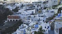 Flessas Apartments, hotels in Fira
