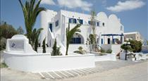 Hotel Solaris, hotels in Fira