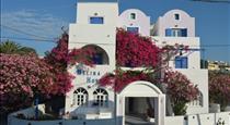 Melina Hotel, hotels in Fira