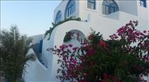 Messes Traditional Apartments, hotels in Fira
