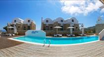 Nautilus Dome, hotels in Fira