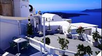 Revelis, hotels in Fira