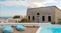 Secret Spot Luxury Villa, hotels in Fira
