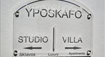 Studio Yposkafo, hotels in Fira
