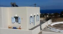 Theros Villa, hotels in Fira