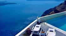 AEOLOS STUDIOS & SUITES in Santorini - 2021 Prices,Photos,Ratings - Book Now