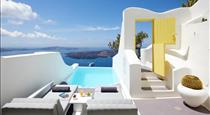 Dreams Luxury Suites, hotels in Imerovigli