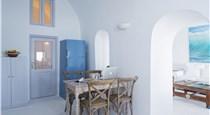 Gaia Villa, hotels in Imerovigli