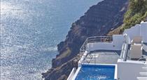 Pegasus Suites & Spa, hotels in Imerovigli