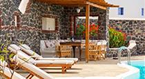 Windmill Villas, hotels in Imerovigli