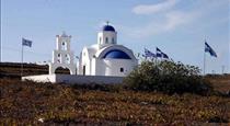 Agapi Villa, hotels in Karterados