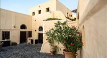 Mansion Kyani 107335-12604, hotels in Megalochori