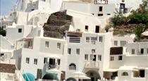 Aisling Micro Hotel Oia, hotels in Oia