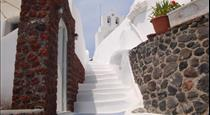 Captain John, hotels in Oia
