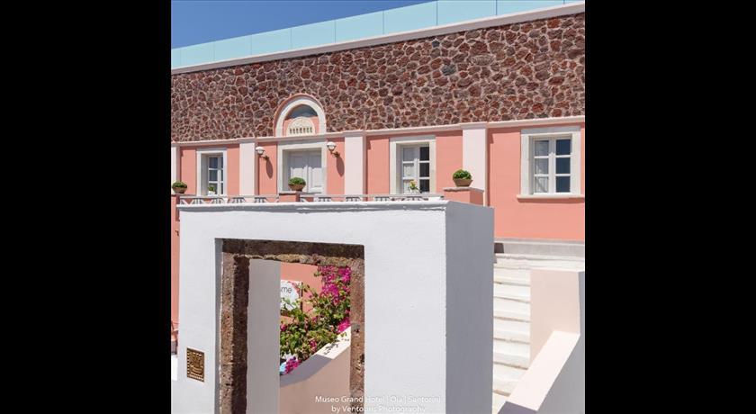 Museo Grand Hotel, Hotel in Oia, Greece - Santorini View