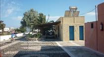Agios Antonios, hotels in Perissa