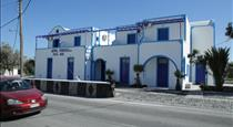 Hotel Perissa, hotels in Perissa