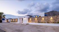 Margarenia Studios, hotels in Perissa