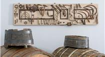 Pyrgos 1870, A restored Winery, hotels in Pyrgos