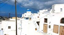 Pyrgos Santorini - Panoramic View, hotels in Pyrgos