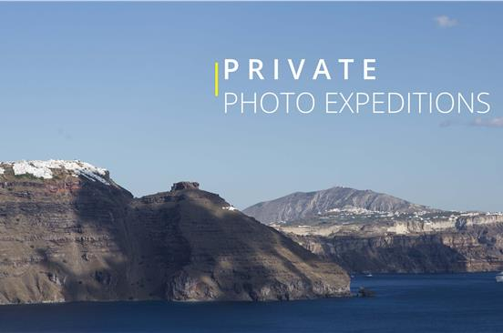 Photo of Private Half Day Photo Expeditions