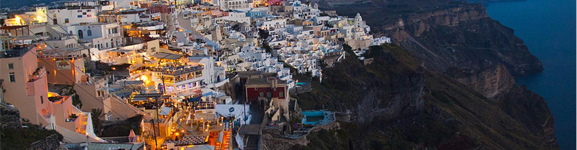 Banks in Santorini