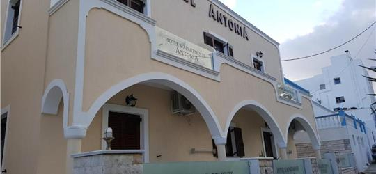 Photo of Antonia Hotel