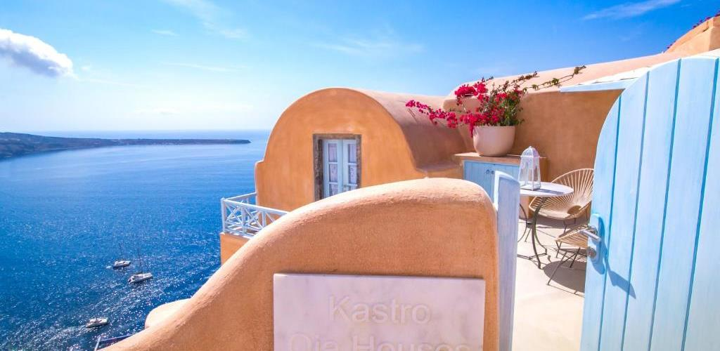Photo of Kastro Oia Houses