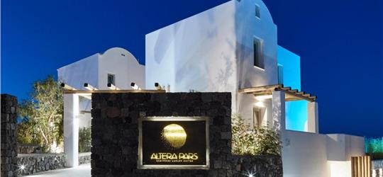 Photo of Altera Pars Suites