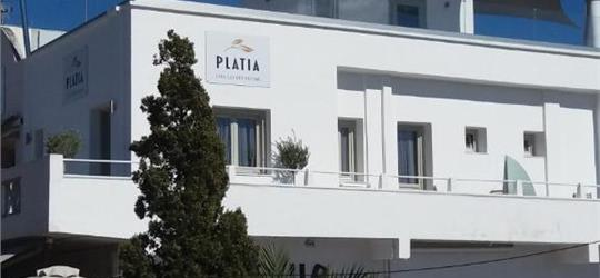 Photo of Platia