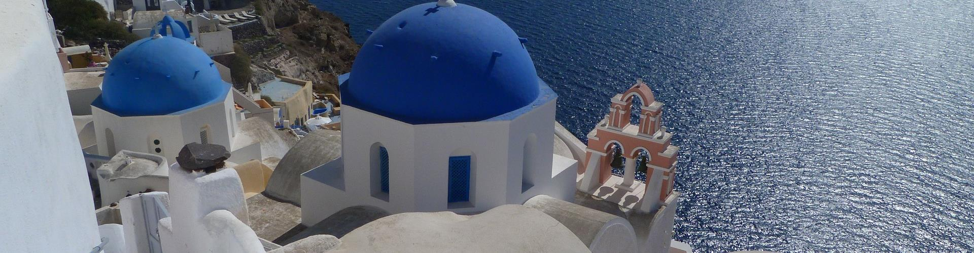 Photo of Discover the wonders of Santorini  6h